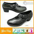 高齢者 靴 ボンステップ Bon Step 婦人 レディース ウォーキングシューズ 5989 撥水 日本製 幅広 本皮 3E bs5989【送料無料】