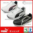 プーマ PUMA ランニングシューズ メンズ スニーカー スポーツ 運動靴 4E pumarun【送料無料】 【02P17Jan14】 【RCP】