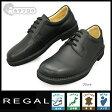 ビジネスシューズ リーガル REGAL 靴 メンズ リーガルウォーカー プレーントゥ ウォーターマッサージインソール 【10P27May16】 【送料無料】