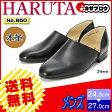通学学生靴 ハルタ HARUTA No.850 レザースポックシューズ メンズ お坊さん【10P09Jul16】 【送料無料】