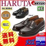 通学学生靴 ハルタ HARUTA No.9064 メンズ牛革コインローファー 幅広4E 【送料無料】