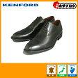 ビジネスシューズ メンズ メンズ靴 紳士靴 ケンフォード KENFORD KB48ABJEB ストレート 革靴 ビックサイズ 4E 【送料無料】【10P05Nov16】