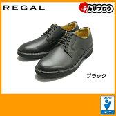ビジネスシューズ メンズ メンズ靴 紳士靴 リーガル REGAL 靴 リーガル REGALウォーカー プレーントゥ REGAL 【10P09Jul16】 【送料無料】