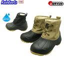 [GRIP GLAPP] キッズ 防水ブーツ r4387-79 ビーンブーツ 防寒 裏ボア あったか 裏起毛 寒さ対策 おすすめ 【送料無料】
