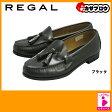 通学学生靴 REGAL リーガル レディース FH13ABレディース タッセル 通学に ウィズ:EEE 【送料無料】【10P05Nov16】