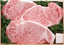 かずさ和牛 サーロインステーキ肉 御中元 御歳暮 ギフト 内祝 御礼200g×3枚入