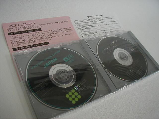 【トヨタ純正】 純正ナビ用DVD地図ソフト 2016年秋最新版新品 ☆08664-0AM16☆