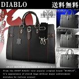 【ランキング1位受賞】ビジネスバッグ メンズ 9th 牛革 DIABLO ディアブロ(4色)【ビジネスバック Business Bag ビジネス鞄 かばん カバン ショルダー】【m