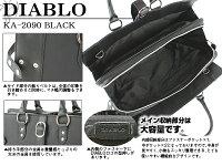 DIABLOカジュアル/ビジネスバッグ9th(4色)