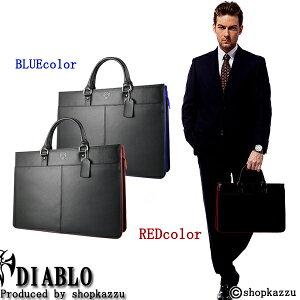 ビジネス カジュアル スタイリッシュ デザイン ディアブロ ブランド