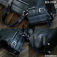�ӥ��ͥ��Хå����A3������������2WAY�Хå�DIABLO(4��)��KA-2344��