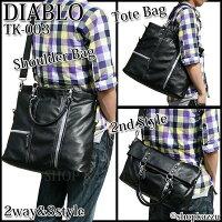 DIABLO2way&3styleショルダー/トートバッグ