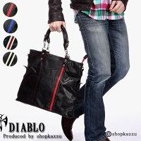 ビジネスバッグ/メンズ/トートバッグ/DIABLO2way&3styleショルダー