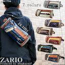 ボディバッグ ボディーバッグ メンズ フロントラインシリーズ ZARIO ザリオ(7色)【ボディバッグ メンズ men's ブランド ショルダー メッセンジャー】【ZA-1001】【送料無料】【smtb-k】【YDKG 円高還元】