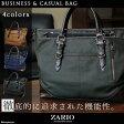 ビジネスバッグ メンズ 荷物の多いビジネスマンにうれしい大容量ビジカジバック ZARIO (4色)【ZA-2817】【人気ブランドのビジネスバッグ】【送料無料】【送料込み】【P20Aug16】