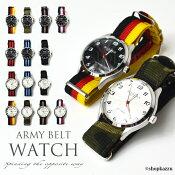 腕時計 ユニセックス 逆回転式が個性的な腕時計!アーミーカジュアルなベルトのデザインがかっこいい!【人気商品の腕時計】(14色)【ej-138 メール便送料無料 smtb-k 記念日 アウトドア mlb】