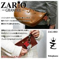 �����ۥ������˥��å���������ڥ쥶�����˥���륭���ۥ����ZARIO-GRANDEE-��4����12ʸ��ˡ�ZAG-0013��
