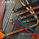 ネックストラップ メンズ 牛革を贅沢に使用したなストラップ ZARIO-GRANDEE- ザリオグランデ 【日本製の良さを存分に…