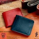 TVドラマでも使用された牛革を贅沢に使用した財布 二つ折り財布 メンズ レディース ZARIO-GR