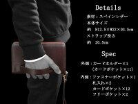 �饦���Ĺ���ۥ���ڥ���쥶�����¿��ǽ������ɥХå�VACUA��2���ˡ�VA-003��