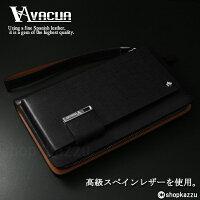 ラウンド長財布メンズスペインレザー牛革多機能セカンドバッグVACUA(2色)【VA-003】