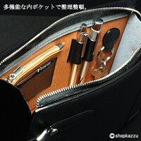 ������ɥХå�����ڥ���쥶����ץ롼�ץϥ�ɥ�VACUA��4���ˡ�VA-007��