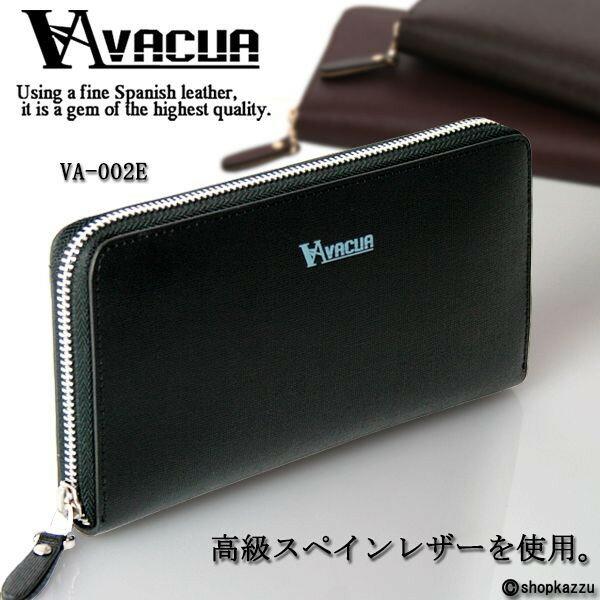VACUA ���� VA-6619