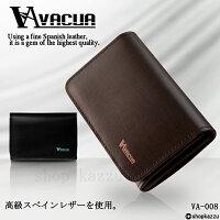 ̾���������ڥ���쥶����ץ����ɥ�����VACUA(2��)��VA-008��