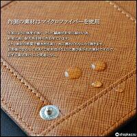 長財布メンズ牛革スペインレザー多機能ラウンドファスナーVACUA(2色)【VA-010M】