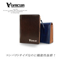 二つ折り財布メンズ牛革多機能L字ファスナーウォレットVACUA(9色)【VA-6620】