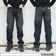 [5007]●レギュラーストレートジーンズ● ヒゲ加工 デニム メンズ ジーンズ メンズ  デニム ヴィンテージ デニム ストレート ジーンズ02P27May16