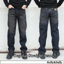 [5007]●レギュラーストレートジーンズ● ヒゲ加工 デニム メンズ ジーンズ メンズ  デニム ヴィンテージ デニム ストレート ジーンズ02P05Nov16
