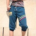 [cn-if-10]●ハーフパンツ●デザイン クロップドパンツ メンズ カジュアルパンツ ショートパンツ メンズ スエット 7分丈 ブルー グレー