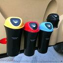 【送料無料】車用クリップ付きゴミ箱【a-2884】02P05Nov16