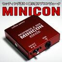 シエクル(siecle)MINICON ダイハツ コペン