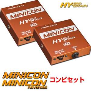 トヨタ ノア80ハイブリッド ZWR80用 HY-BRAIN MINICON