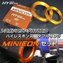 トヨタ プリウス30系★MINICON for THS2★キ...