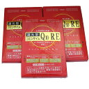 還元型コエンザイムQ10・ R・E 30粒 3個セット 「送料無料」 カネカの還元型CoQ10のサプリメント ローヤルゼリー配合 ロイヤルジャパン 栄養機能食品 ビタミンE