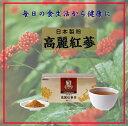 高麗紅參茶 | 日本製粉の「正官庄」6年根朝鮮人参のお茶      02P03Dec16