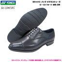 ヨネックス ビーコンフォート メンズ靴パワークッション Be...