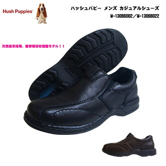 Hush Puppies shoes men's business casual Hush Puppies / Hush Puppies M13066022 slip-on shoes P12Sep14 Otsuka