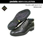 アシックス ペダラ メンズ アイスウォーク 靴GORE-TEXゴアテックス【WP003H】WP-003H asics pedala ペダラ
