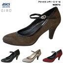 アシックス ジーロ レディース 靴【送料無料】【WG974H 2E全4色】 GIRO asics pedalaペダラ