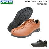 【最大2,000円OFF限定クーポン配布中!】ヨネックス ウォーキングシューズ メンズ 靴【MC72】【MC,72】【カラー全2色】【3.5E】パワークッションYONEX Power Cushion Walking Shoes
