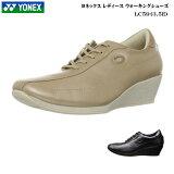 【最大2,000円OFF限定クーポン配布中!】ヨネックス ウォーキングシューズ レディース 靴LC59 LC,59【パールベージュ】【パールチャコール】【3.5E】YONEX Power Cushion Walking Shoes