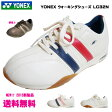 ヨネックス ウォーキングシューズ レディース靴【送料無料】【LC-32N ホワイト/ネイビー/レッド(LC32N)】YONEX パワークッション【はこぽす対応商品】