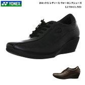 ヨネックス ウォーキングシューズ レディース 靴LC59 LC-59【ブラック】【クロコダイルブラウン】【3.5E】YONEX Power Cushion Walking Shoes 02P03Dec16