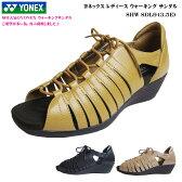 ヨネックス ウォーキングシューズ レディース 靴【SDL09】【SDL-09】【全3色】SDL9 SDL-9【カラー限定特価】【3.5E】パワークッションYONEX Power Cushion Walking Shoes 0601楽天カード分割