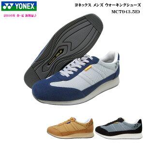 ヨネックス パワークッション ウォーキングシューズ メンズ 靴【MC79】【MC-79】【カラー全3色】【3.5E】YONEX 【メッシュ大人のスニーカー】 Power Cushion Walking Shoes