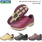 ヨネックス ウォーキングシューズ レディース 靴【LC81】【LC-81】【カラー全4色】【3.5E】パワークッションYONEX Power Cushion Walking Shoes 0824楽天カード分割 05P29Aug16